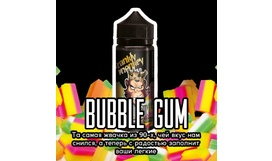 Жидкость Frankly Monkey Black Edition - Bubble Gum (120 мл)