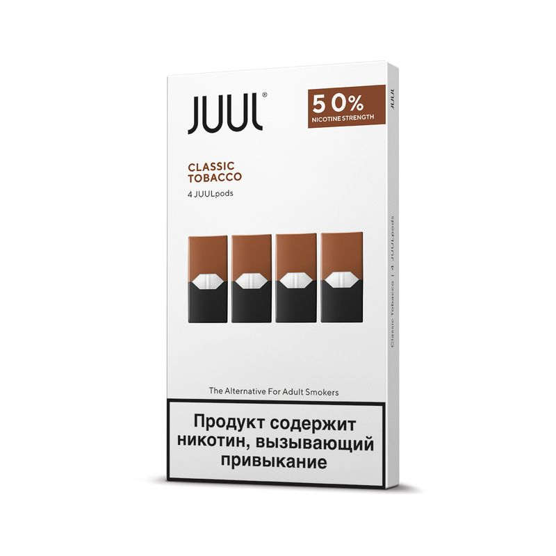 Картридж Juul Virginia Tobacco 0,7мл (50мг)
